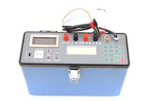 DMF-2 Micro-Power Detection Transmitting Device (Simulator)